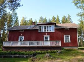 Rahkaranta, Лаппаярви (рядом с городом Alajärvi)