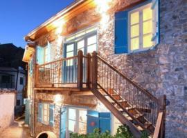 """Imagine Renting this Luxury Villa"" Troodos Mountains Home 119, Kalopanayiotis (Moutoullas yakınında)"