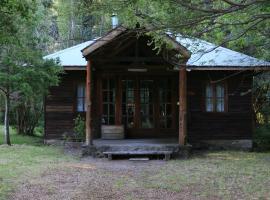 Centro Turistico Ecologico Isla Llancahue