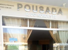 Recanto do Nordeste, Serra de São Bento