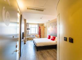ibis Wenzhou University Hotel, Wenzhou (Chashan yakınında)