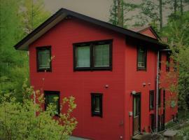Fujimi Kogen Heidi Lodge, Fujimi