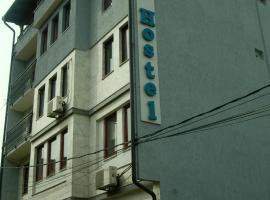 Prizren City Hostel, Prizren (Kukës yakınında)