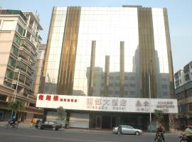 Guangzhou Xiangdu Hotel, Huadu (Huadu yakınında)