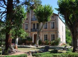Guest house Les Marguerites, Alet-les-Bains (рядом с городом Véraza)