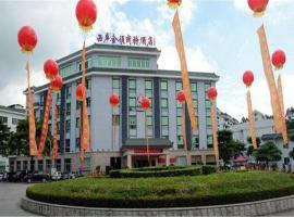 Xi'an Jinling Business Hotel, Xiamen (Shanchong yakınında)