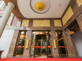 Foshan Longwan International Hotel
