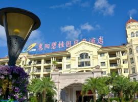 Country Garden Phoenix Hotel Huizhou Huiyang, Huizhou (Quanxue yakınında)