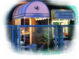 Hotel am Flugplatz, Wangerooge