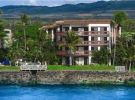 Hono Koa Vacation Club