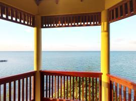 Cozy Room @ Henry's Cove, Пунта-Горда (рядом с городом Арросаль)