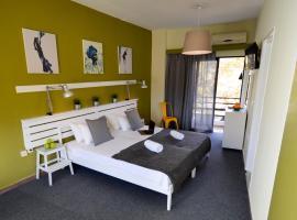 Saga - Rooms & Apartments