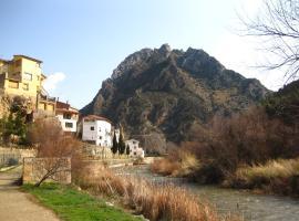 Hoteles baratos cerca de arnedo la rioja d nde dormir en arnedo - Casas rurales cerca de arnedillo ...