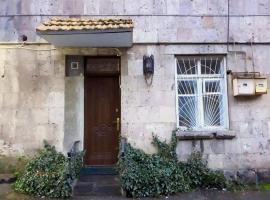 THE HOUSE Alaverdi, Alaverdi (Sanain yakınında)