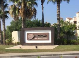 Apartment Solace@ Roda Golf, Рода
