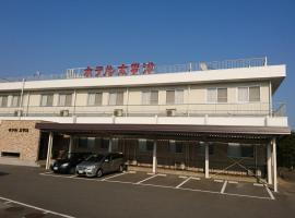 Hotel Taiheiyo, Matsushige (Higashikagawa yakınında)
