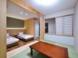 Hotel Hanakomichi, Nara