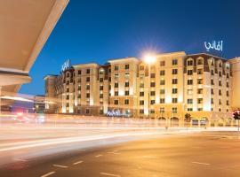 Avani Deira Dubai Hotel