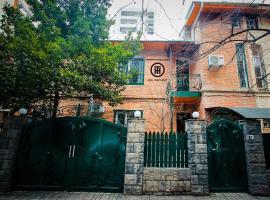 Hotel Toma's House, Тбилиси (рядом с городом Тбилиси)