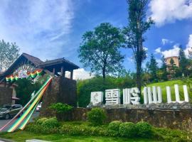 Fairy Mountain Sunny Flower Villa, Wulong (Shuanghe yakınında)