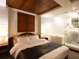 Goethe Hotel Omori