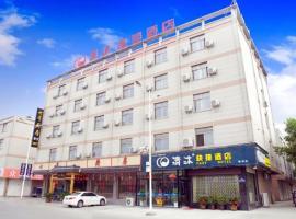 Qingmu Hotel Xinghua Dainan, Xinghua (Qintong yakınında)