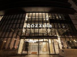 Hotel COZZI Zhongshan Kaohsiung
