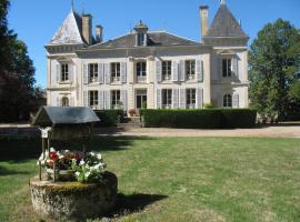 domaine de prefond, Bengy-sur-Craon (рядом с городом Farges-en-Septaine)