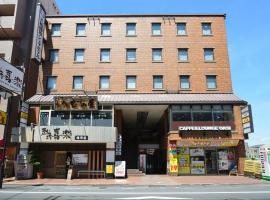Yamato Kashihara City Hotel, Kashihara (Asuka yakınında)