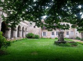 Le prieuré Saint Barthélémy, Azay-le-Brûlé (рядом с городом Saint-Martin-de-Saint-Maixent)