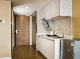 Bedom Apartment Shaoxing Olympic Branch, Shaoxing (Dinggang yakınında)