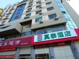 Motel Yancheng East Jianjun Road, Yancheng (Qingfengdadui yakınında)