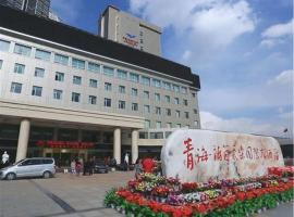Fwin Chine International Hotel, Xining (Ping'an yakınında)