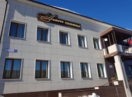 Hotel Agat, Solnechnogorsk
