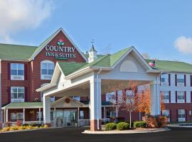 Country Inn & Suites by Radisson, Chicago O'Hare South, IL, Bensenville