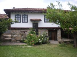 Guest House Prisovo, Prisovo (Malki Chiflik yakınında)