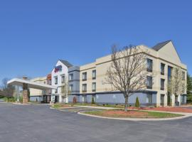 Fairfield by Marriott Rochester Henrietta/University Area
