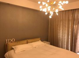 Warm Two-bedroom Guest House Near East Railway Station, Lishui (Houcun yakınında)