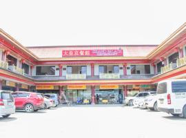 Butuan Grand Palace Hotel Annex, Butuan