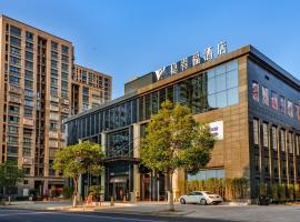 Wen De Fu Hotel, Taicang (Liuhe yakınında)