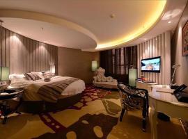 Xiyatu Hotel