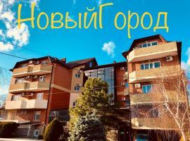 Hotel Noviy Gorod