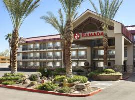 Ramada by Wyndham Tempe/At Arizona Mills Mall