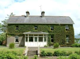 The Tilery B&B Fermanagh, Enniskillen