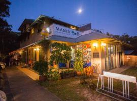Manta Lodge YHA & Scuba Centre, Point Lookout (Amity Point yakınında)