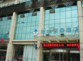 GreenTree Inn Jiangsu Nanjing Jiangning Zhu Shan Road Metro Station Express Hotel, Jiangning (Qiaotou yakınında)