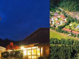 WAGNERS Hotel im Frankenwald, Steinwiesen