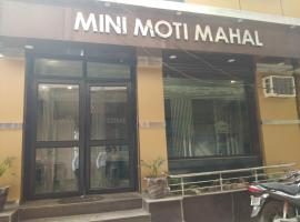 Mini Moti Mahal by MTMC Rooms