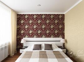 Апартаменты на Гагарина | 2pillows