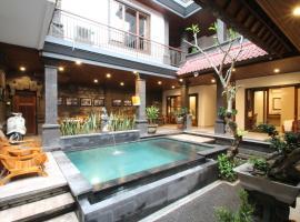 Yuni's House